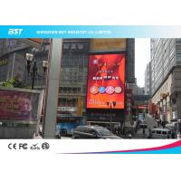 China HD P8 SMD 3535 Outdoor Led Display Board For Advertising , Exterior Led Screen on sale