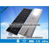 Hitechled 60W All in one Solar LED Street Light | Luminaria Solar  Todo en uno Manufactures