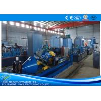 11kw Motor Flying Cut Off Machine , Steel Cutting Saw Blade Full Digitized Control Manufactures