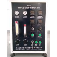 Single Cable Vertical Flame Test Chamber , Combustion Test Equipment Standard IEC60332-1-1 Manufactures