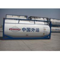 ISO Tank packing Ammonia Refrigerant R717 liquid good water absorption Manufactures