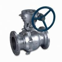600Lb Casting Floating Ball Valve With Worm Gear For Water Conservancy DN25-DN100 Manufactures