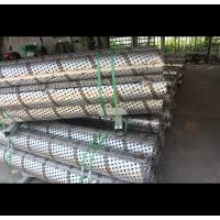Stainless Perforated Steel Pipe 201 304 316 Custom Length Agriculture Industrial Manufactures