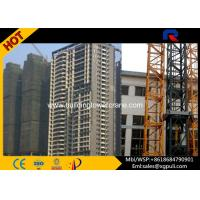 29M Inner Climbing Tower Crane Mast Section 1.5*1.5*2.2m With Horizontal Jib Manufactures