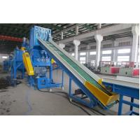 Waste PP PE Plant Plastic Washing Recycling Line HDPE Plastic Film Reycling Machine Plant PE PP Washing Line Manufactures