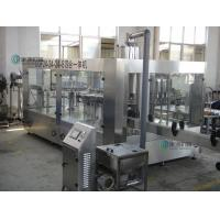 China PET Bottle Filling Machine on sale