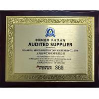 Shanghai Yekun Construction Machinery Co., Ltd. Certifications
