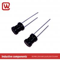 PEAKING COILS 4x20mm Coils/magnetic Rod Inductor Series R Magnetic Inductor