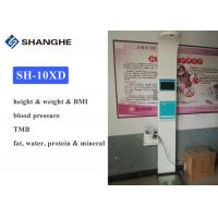 China Multi Functional Electronic Height And Weight Machine / Sphygmomanometer on sale