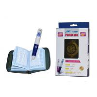 Word by Word Islamic Holy Quran Recitation Pen Reader to Learn Arabic Alphabet Manufactures