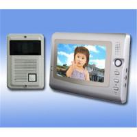 China Handfree Color Video Door Phone with LCD monitor on sale