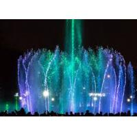Quality Water fountain equipment with music water fountain and underwater led lights for sale