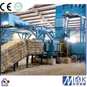 China Nick Baler Supply Waste Paper Baling Machine on sale
