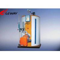 Fully Automatic Natural Gas Steam Boiler With 219 / 300mm Smoke Crossing Manufactures