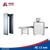 Sealed Oil Cooling Security Baggage Scanner With 60 ° Ray Beam Divergence Angle Manufactures