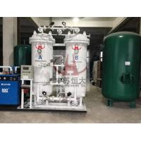 China Auto Control PSA Nitrogen Generating Plant , PSA N2 Generator For Hospital on sale