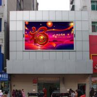 Customized Wall Type P8 Outdoor Full Color LED Display / Rental Led Billboard DIP246 Manufactures