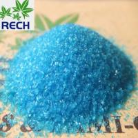 China Copper sulfate pentahydrate for animal feed on sale