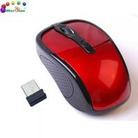 China 2.4G mouse,NANO mouse,gift mouse SM-F9 on sale