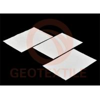 China Separation Layer Heavy Duty Geotextile Fabric , Lightweight Driveway Underlayment Fabric on sale