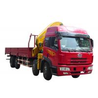 1T 16T folded arm lorry-mounted crane truck crane sell Manufactures