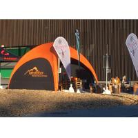 China Inflatables Camping Tent Used for Travel  Outdoor  Inflatable Canopy Tents on sale