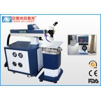 Valves Flange Capacitors Laser Welding Machine for Metal Mould Industry Manufactures
