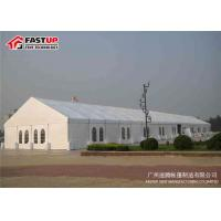 China Customized Size White Party Tent , 2000 Persons Capacity Event Marquee Tent on sale