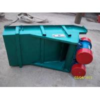 China best quality electromagnetic vibrating feeder Manufactures