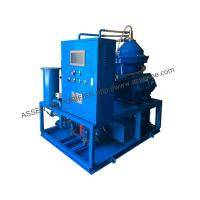 Pengertian OWS, CYA Oil Centrifuge machine, Oily Water Separator plant Manufactures