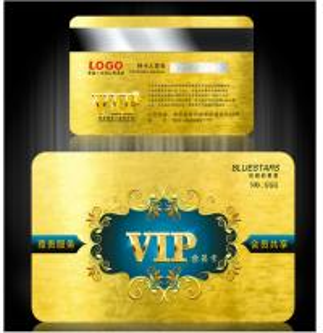 China hotel door lock key cards /digi lock hotel card on sale