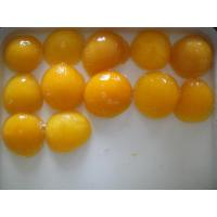 FDA Certified Premium Quality New Crop Fresh Canned Fruit Yellow Peach Halves Manufactures