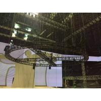 Quality Diameter Customized Circular Lighting Truss , Strong / Durable Curved Truss for sale