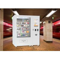 China Body Lotion Bath Products Kiosk Vending Machine for Hotel , 22 Inch Touch Screen on sale