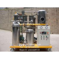 Stainless Steel Used Cooking Oil Purifier | Vegetable Oil Filter | UCO Regeneration System SYA-50 Manufactures