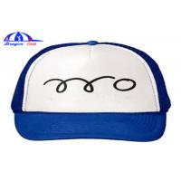 China Custom Embroidered 100%  New Cotton Fashion  Embroidered Baseball Cap on sale