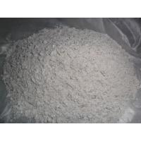 Quality Low apparent porosity heat resistant mortar / High bonding strength high heat mortar for sale