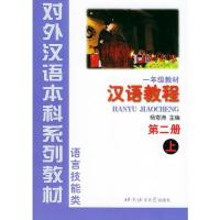 Private Tutor Chinese Language Lessons Online Manufactures
