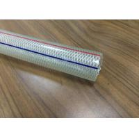 12mm PVC Braided Hose Pipe 1 / 2 Inch Chemical Resistant For Conveying Liquids Manufactures