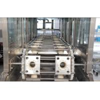 China 5 Gallon Drinking Water Washing Filling Capping Machine 200BPH on sale