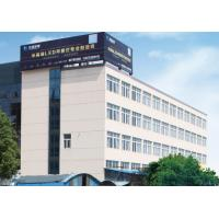 Jiaxing fanco optoelectronic Co.,ltd.