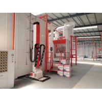 Feed Management Center Automatic Powder Coating Sieving Machine Line for Fast Color Change Manufactures
