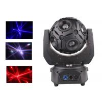 Football Moving Head DJ Stage Lights 200W 10 pcs Beads Full Color Effect 50 / 60Hz Manufactures