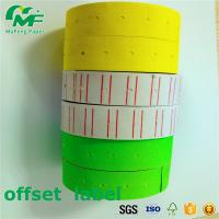 China 12*21mm Barcode Printer Label Roll ,  Yellow Thermal Transfer Stickers For Price Gun on sale