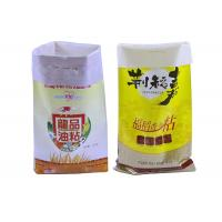 Double Stitched Pet Food Packaging Bag 20kg 25kg , Woven Polypropylene Bags Manufactures