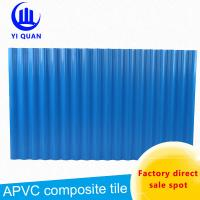 Wave Pattern Sound Proof PVC Roof Tiles / Blue Corrugated Plastic Roofing Manufactures