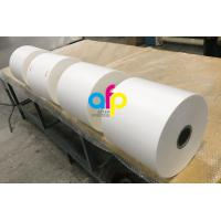 Buy cheap BOPP EVA Dry Matte Lamination Roll Soft for Lamination and Printing from wholesalers