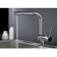 Copper Casting Pull Out Save Water Sprayer ROVATE  Kitchen Basin Faucet Manufactures