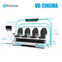 China Shopping Mall Use 9D Cinema Simulator With Real Auditory Experience on sale