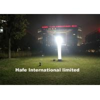 Compact High Efficiency Inflatable Light Tower 1000W Metal Halide Multiple Power Options Manufactures